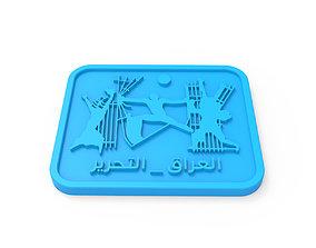 Tahrir Square Iraq 3D print model