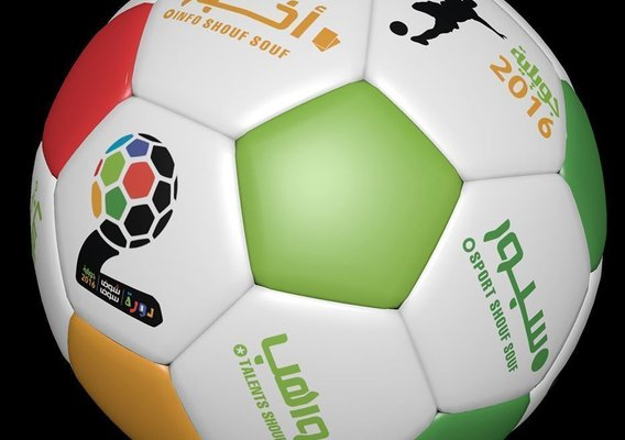3d High Detail vector soccer ball