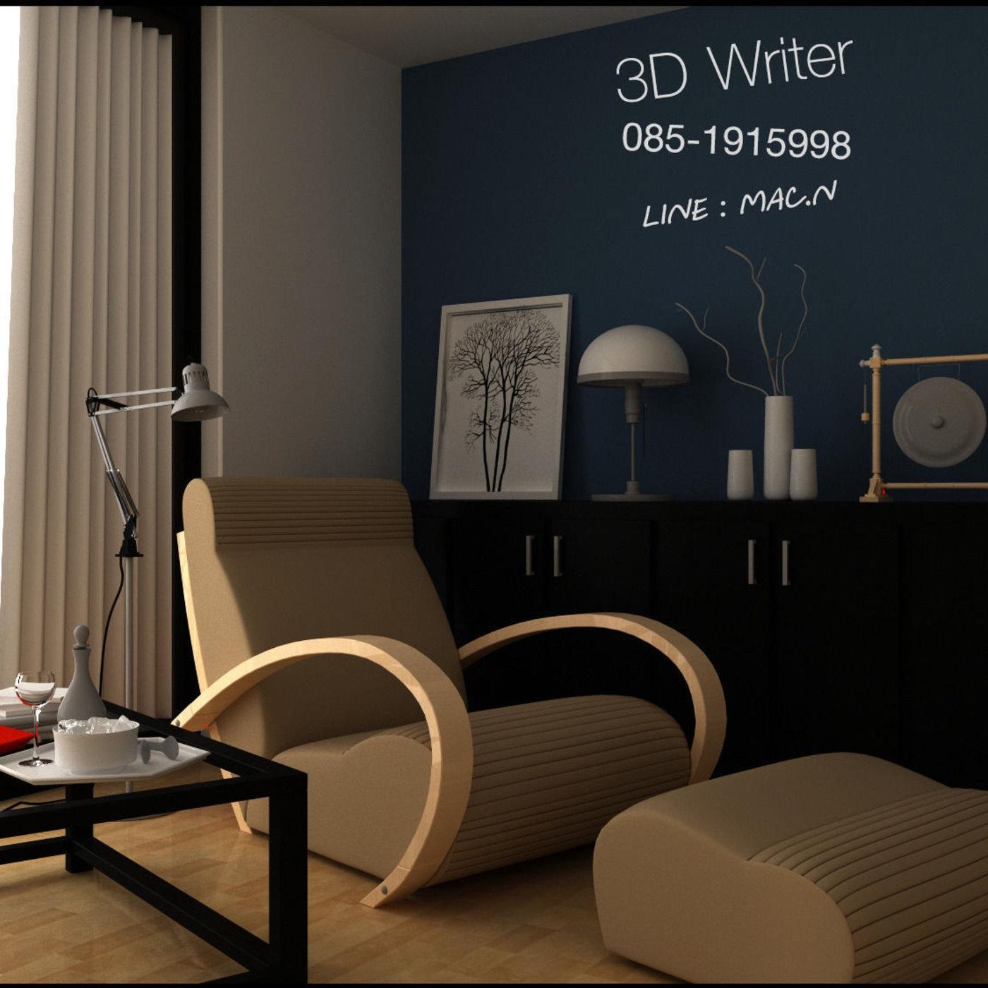 3D writer profile