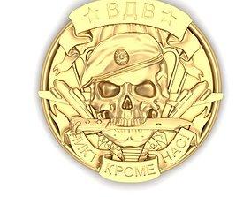 Paratroopers emblem 3D print model