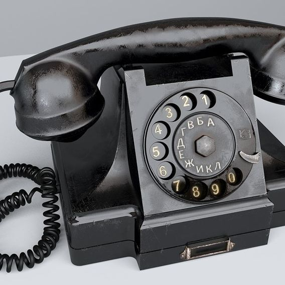 Old Soviet Telephone