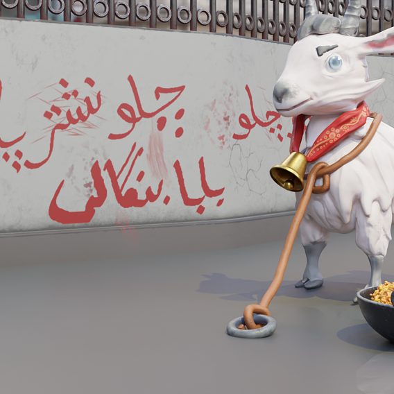 Stylized Goat Eid Special