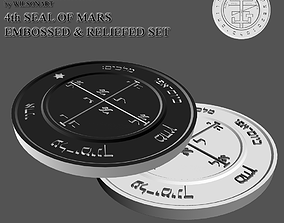 4th Seal of Mars 3D printable model