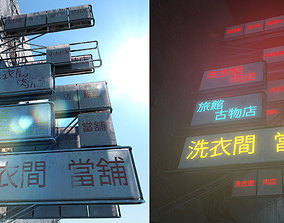Chinese signs 3D model