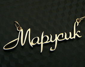 3D printable model pendant with the name Maria
