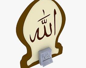 3D model Islamic Calender Holder