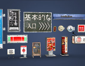 Game Ready Japanese Signs Set Plastic Signs 3D model