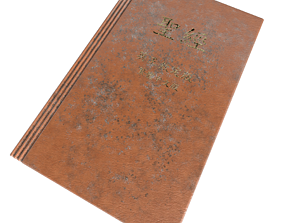 3D model Holy bible Traditional Chinese version 002