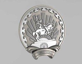 3D print model The emblem of Bashkortostan