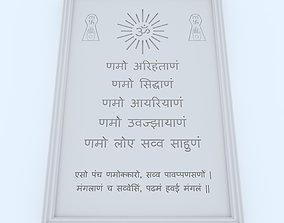 Navkar Mantra 3D print model