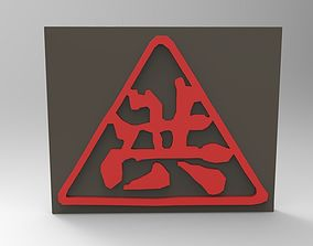 Chinese Triad logo symbol 3D printable model