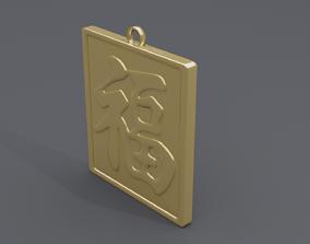 3D printable model rgd fu pendant 3