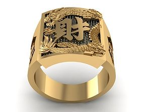 DRAGON-RING 12 3D print model