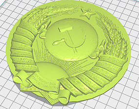 State Emblem of the Soviet Union - 3D printable model