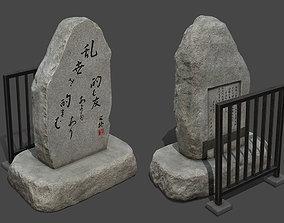 3D asset Ueno Park Memorial Stone