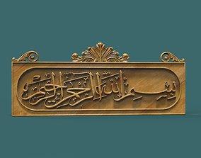 Bismillah al rahman al rahim carved model