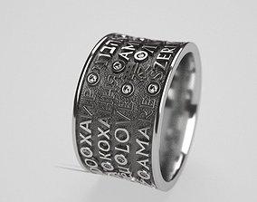 25 sparkles of love wedding ring - 3D printable model