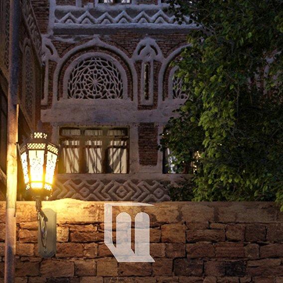 Old Sana'a City