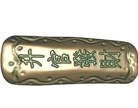 Coffin 3D printable model