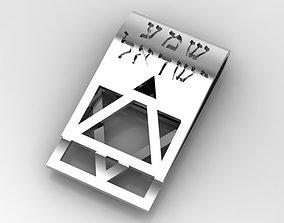 Kabbalah Pendant Shema Israel 3D printable model