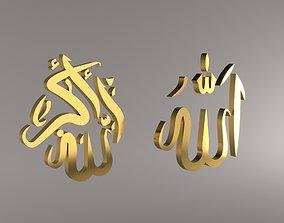 Muslim Islam Allah and Allahu Akbar text logo symbol 3D 1