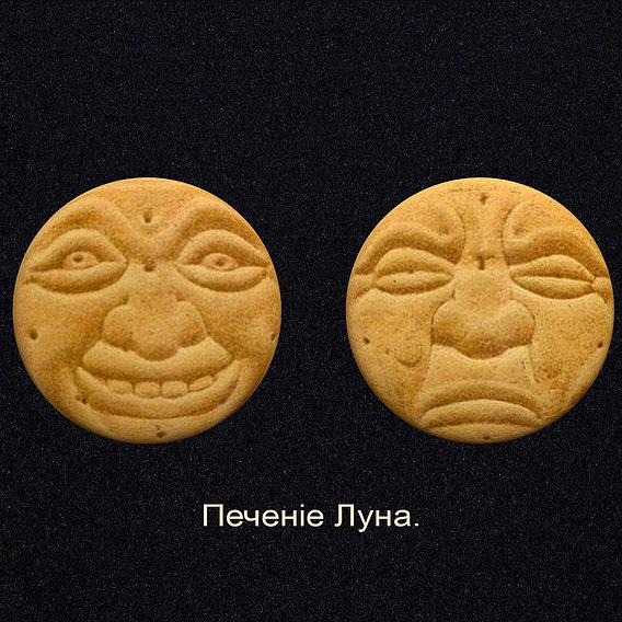 soviet 1922 moon cookies