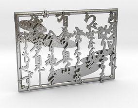 3D printable model IROHA