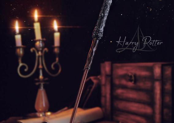Harry Potter Wand - Harry Potter