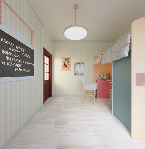 Children's room for the pony lover