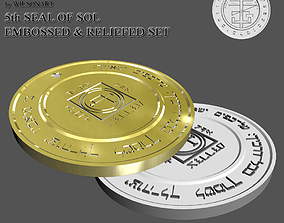 3D print model 5th Seal of Sol