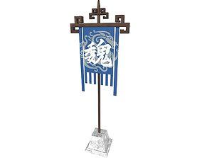 Three Kingdoms Flag 001 3D model
