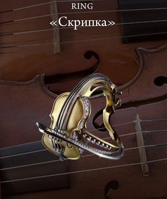 Rings, handmade))