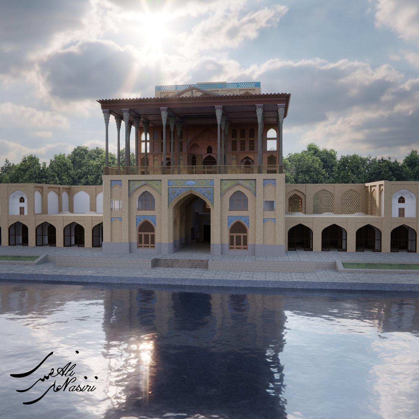 Ali qapu