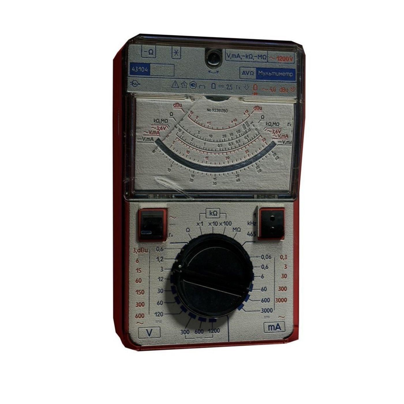 Electronics Computer Parts