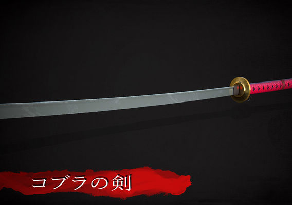"samurai sword "" Cobra"""