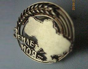 Darling Ukraine badge pendant - 3D printable model