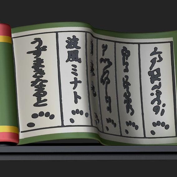 Summoning Scroll from Naruto Anime