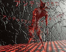 Humanoid Monster aka The Crusher 3D