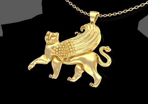 COAT ARMS CITY SAMARKAND Pendant Jewelry Gold 3D print model