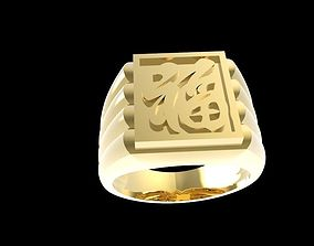 3D printable model 455 Gold Men Ring