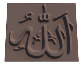 3D printable model The Name of GOD - Allah