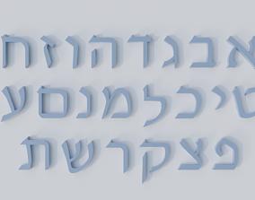 3D asset Hebrew Alphabet