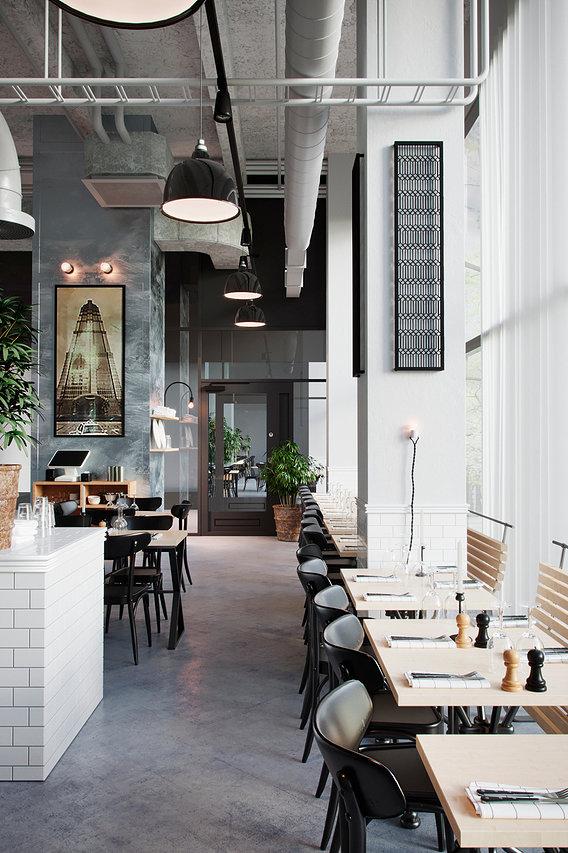 Usine Restaurant