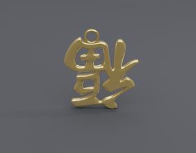 rgd fu dao pendant new 3D print model