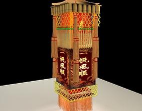 Chinese Royal Palace Lantern 3D model