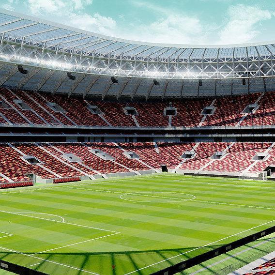 Luzhniki Stadium - Moscow Russia 2018