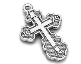 Silver Cross model BR065