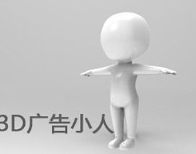 animated realtime StickMan Character Low-poly 3D model