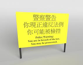 Hong Kong Warning Flag v1 002 3D asset