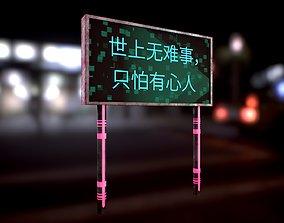 Sci Fi - Cyberpunk Billboard 3D asset